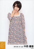【中古】生写真(AKB48・SKE48)/アイドル/SKE48 中西優香/膝上・花柄ワンピース・右手首筋/「2013.04」公式生写真