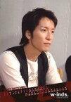 【中古】生写真(男性)/アイドル/w-inds. w-inds./橘慶太/バストアップ・衣装白・黒・背景グレー・カレンダー「2007 DECEMBER」/公式生写真