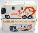 ミニカー MBS大型ハイビジョン中継車(ホワイト×オレンジ) 「トミカ」 トミカショップ限定