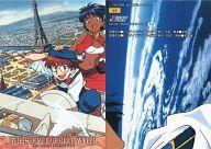 トレーディングカード・テレカ, トレーディングカード  46 VIDEO JACET 1-3