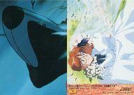 トレーディングカード・テレカ, トレーディングカード  76 49