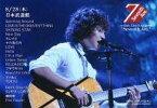 """【中古】生写真(男性)/歌手/w-inds. w-inds./緒方龍一/Live Tour 2008 """"Seventh Ave.""""08/28(THU)日本武道館 セットリスト記載生写真"""