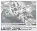 【中古】プラモデル [単品] 1/72 RZ-041 ライガーゼロ 2014Blu-ray BOX Limited Ver. 「ゾイド新世紀/ZERO Blu-ray BOX 初回生産限定版」 同梱HMM