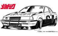 【中古】ミニカー 1/43 紫電改 ハイパーソアラ 「よろしくメカドック」 モデラーズシリーズ [MD43110]画像