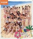 【中古】その他DVD AKB48海外旅行日記 -ハワイはハワイ- [松井玲奈BOX](生写真欠け)