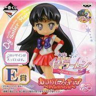 コレクション, その他  Life with Sailor Moon E Pearl Style