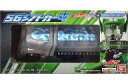 【中古】食玩 おもちゃ シフトロードウィンター 「仮面ライダードライブ SGシフトカー4」