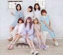 【中古】邦楽CD Berryz工房 / 完熟Berryz工房 The Final Completion Box[通常盤]