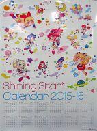 カレンダー, その他  ! 2015B2 CD Shining Star