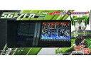 【中古】食玩 おもちゃ シフトデコトラベラー 「仮面ライダードライブ SGシフトカー5」