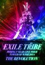 【中古】邦楽DVD EXILE TRIBE STATION ...