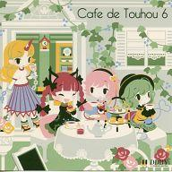 CD, その他 CD Cafe de Touhou 6 DDBY