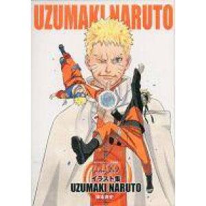 [مستعملة] أنيمي Mook Naruto Illustration Collection UZUMAKI NARUTO [مستعملة] afb