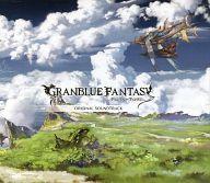 【中古】アニメ系CD グランブルーファンタジー ORIGINAL SOUNDTRACK