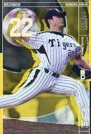 【新品】オーナーズリーグ/SS/阪神タイガース/OWNERS LEAGUE 2015 01 OL21 071/120 [SS] : ...