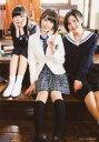 【中古】生写真(AKB48・SKE48)/アイドル/HKT48 指原莉乃・宮脇咲良・兒玉遥/CD「Green Flash」HMV ONLINE特典生写真