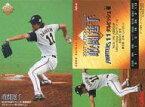 【中古】スポーツ/2008プロ野球チップス第1弾/日本ハム/日本シリーズカード NS-4 : 敢闘選手 ダルビッシュ有
