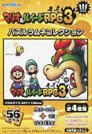 【中古】食玩 パズル No.1 マリオ&ルイージ&クッパ 「マリオ&ルイージRPG3 パズルラムネコレクション」