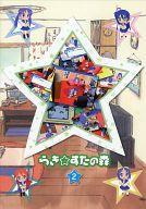 【中古】Windows2000/XP/Vista CDソフト らき☆すたの森(2)画像