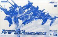 コレクション, その他  DX VF-25G ()Ver. F