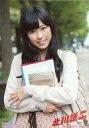 【中古】生写真(AKB48・SKE48)/アイドル/NMB48 渡辺美優紀/CD「北川謙二」(Type-A)WonderGOO特典【タイムセール】