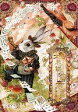 【中古】同人音楽CDソフト 不思議の国の音哲樂 〜夢語り篇〜 / 六弦アリス
