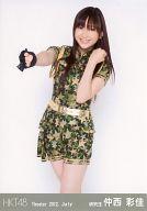 【中古】生写真(AKB48・SKE48)/アイドル/HKT48 仲西彩佳/膝上/劇場トレーディング生写真セッ...