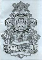 【中古】パンフレット(ライブ・コンサート) パンフ)SEX MACHINEGUNS 2001 CONCERT TOUR VIKING! 焼肉ナメ放題! ソーメン流し放題!!