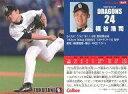【中古】スポーツ/レギュラーカード/2015プロ野球チップス第1弾 069 [レギュラーカード] : 福谷浩司