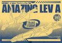 【中古】プラモデル 1/144 HGBC アメイジングレヴA 「ガンダムビルドファイターズA」 月刊ガンダムエース 2015年3月号増刊 ガンダムビルドファイターズエース特別付録