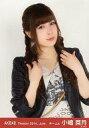 【中古】生写真(AKB48・SKE48)/アイドル/AKB48 小嶋菜月/上半身・両手襟/劇場トレーディング生写真セット2014.June