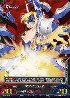 トレーディングカード・テレカ, トレーディングカードゲーム CTCG vol.2 Vol.2B038 C
