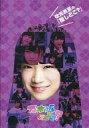 【中古】その他DVD 乃木坂って、どこ? 秋元真夏の『推しどこ?』