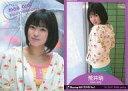 【中古】コレクションカード(女性)/B.L.T.U-17 2008 spring Sizzleful card 08 spring-A09 ver.1 : 荒井萌/B.L.T.U-17 2008 spring Sizzleful card