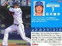 【中古】スポーツ/レギュラーカード/2015プロ野球チップス第1弾 072 [レギュラーカード] : 石川雄洋