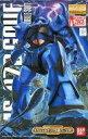 【中古】プラモデル 1/100 MG MS-07B グフ Ver.2.0 スペシャルクリア外装パーツ付 「機動戦士ガンダム」 [0161560]