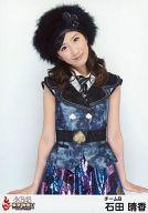 【中古】生写真(AKB48・SKE48)/アイドル/AKB48 石田晴香/膝上/AKB48 東京秋祭り 2010.10.09-10葛西臨海公園 会場限定生写真