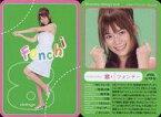 【中古】コレクションカード(女性)/「月刊アイドリング!!!」2009年7月号特典 09 monthly idoling!!! card : アイドリング!!!/フォンチー/09 monthly idoling!!! card/「月刊アイドリング!!!」2009年7月号特典