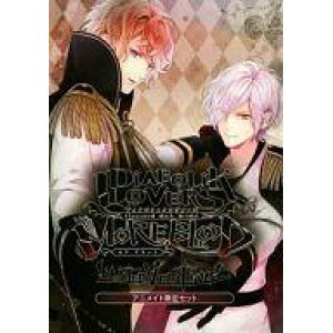 [Points for entry 10 times! (Until April 28, 01:59!)] [Used] Light Novel (Other) All ages for women >> ■) DIABOLIK LOVERS MORE BLOOD LIMITED V EDITION Animate limited set privilege booklet [used] afb