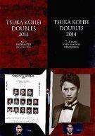 【中古】パンフレット パンフ)TSUKA KOHEI DOUBLES 2014 NEO BAKUMATSU JUNJYODEN/THE MAN WHO BOMED HIROSHIMA