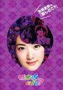 【中古】その他DVD 乃木坂って、どこ? 生駒里奈の『推しどこ?』