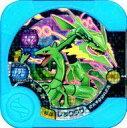 【中古】ポケモントレッタ/ハイパー/ドラゴン/ポケエネ125/05弾 しゅうらい!メガレックウザ 05-06 [ハイパー] : レックウザ