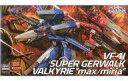 【中古】プラモデル 1/72 VF-1J スーパーガウォーク バルキリー 'マックス/ミリア' 「超時空要塞マクロス」 [65829]
