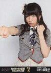 【中古】生写真(AKB48・SKE48)/アイドル/AKB48 中村麻里子/「34thシングル選抜じゃんけん大会」会場限定生写真