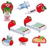 【新品】おもちゃ おしゃべりコレクション ナースこりんごちゃんとおいしゃさんセット 「こえ...