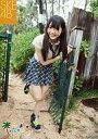 ネットショップ駿河屋 楽天市場店で買える「【中古】生写真(AKB48・SKE48/アイドル/SKE48 木崎ゆりあ/全身・ドア/「パレオはエメラルド」オフショット生写真」の画像です。価格は180円になります。