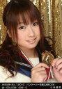 【エントリーでポイント10倍!(7月11日01:59まで!)】【中古】生写真(AKB48・SKE48)/アイドル/AKB48 小林香菜/AKB48×B.L.T.2010 バンクーバー五輪応援BOOK 金-GOLD39/039-C