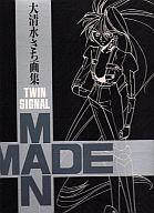 エンターテインメント, アニメーション  B) TWIN SIGNAL MAN-MADEafb