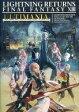 【中古】攻略本 PS3/Xbox360 ライトニング リターンズ ファイナルファンタジーXIII アルティマニア【中古】afb