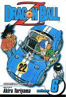 【中古】アメコミ 英語版)6)Dragon Ball Z(2nd版) / Akira Toriyama/鳥山明【中古】afb